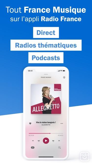 تصاویر Radio France - radio, podcast