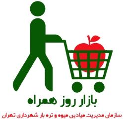 لوگو بازار روز