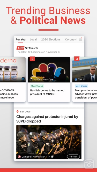 تصاویر News Break: Local Stories App