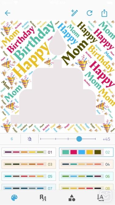 تصاویر Reesha - Word Cloud Generator