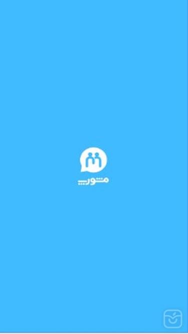 تصاویر e-moshaver