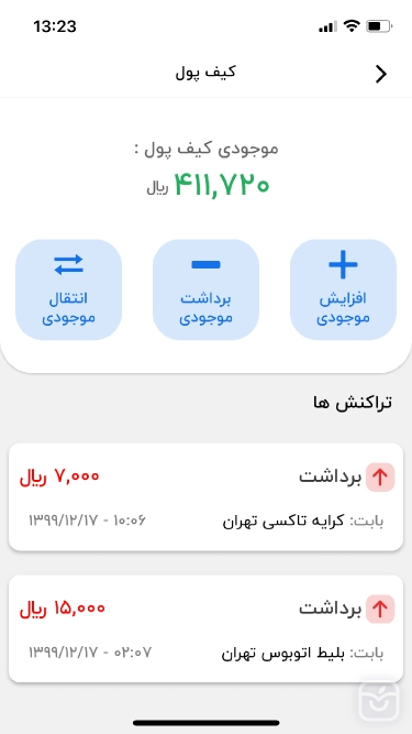تصاویر آیدی پی | IDPay