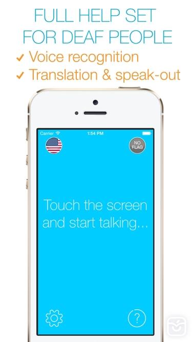 تصاویر Visual Hear - for deaf people!
