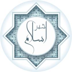 لوگو شهر اسلام