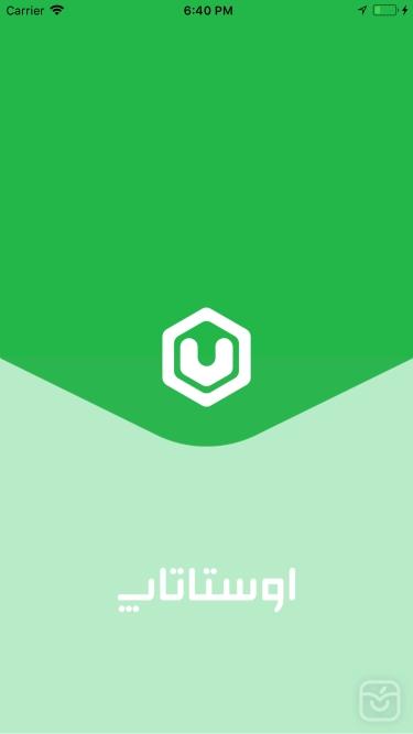تصاویر UstaTap Client