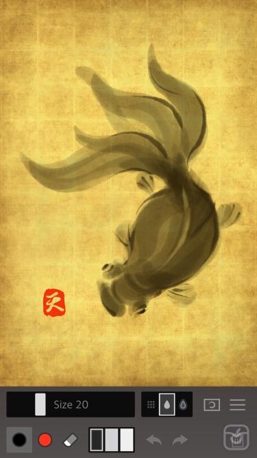 تصاویر Zen Brush 2