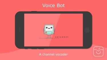 تصاویر voice bot