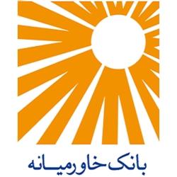 لوگو رمز پویا بانک خاورمیانه