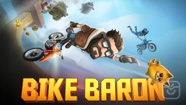 تصاویر Bike Baron