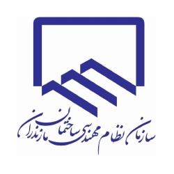 لوگو شبکه اجتماعی نظام مهندسی مازندران
