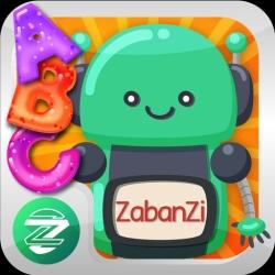 لوگو زبان زی - ZabanZi