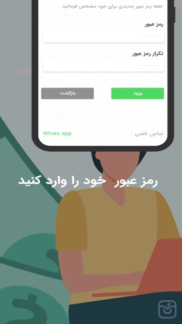 تصاویر Eram Business