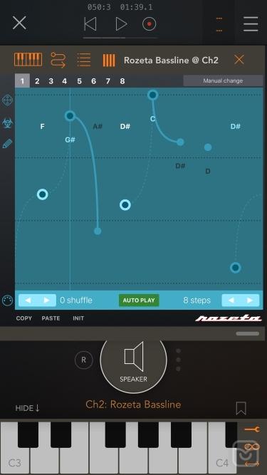 تصاویر AUM - Audio Mixer