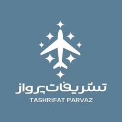 لوگو  تشریفات پرواز | Vip Parvaz