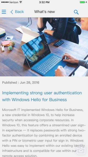تصاویر Microsoft IT Showcase
