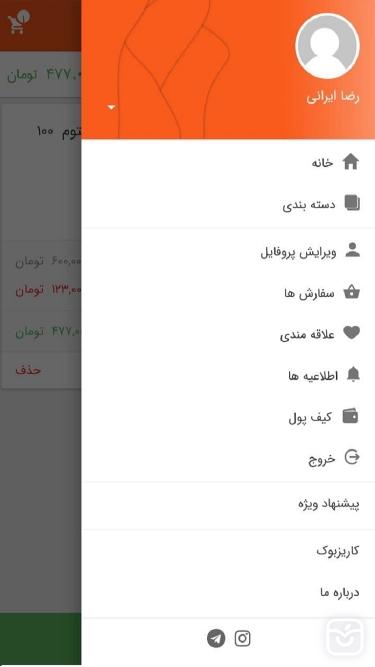 تصاویر کاریزمارکت