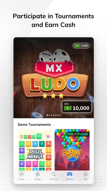 تصاویر MX Player