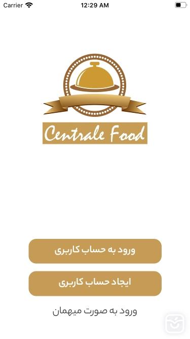 تصاویر CentralFood