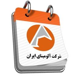 لوگو سررسید شرکت آلومینای ایران