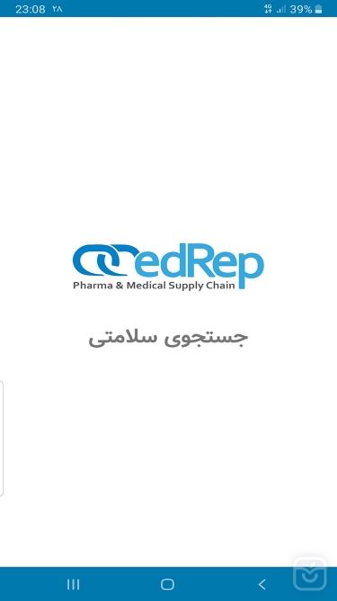 تصاویر مدرپ MedRep؛ جستجوی سلامتی