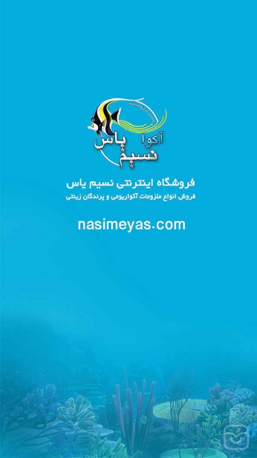 تصاویر نسیم یاس | nasimeyas