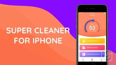 تصاویر Phone Cleaner - Phone clean