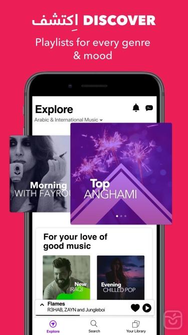 تصاویر ++ Anghami: Play Music & Podcasts