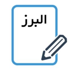 لوگو فایل البرز