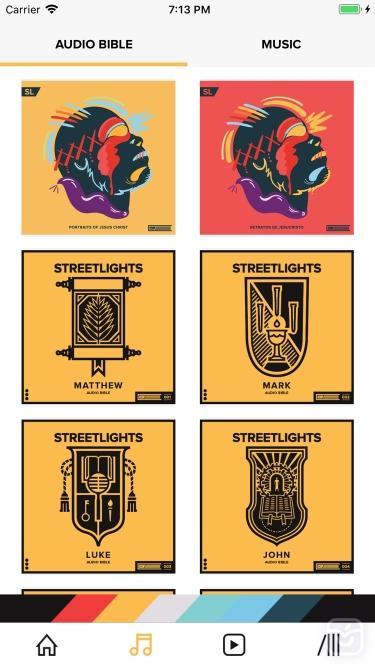 تصاویر StreetlightsBible