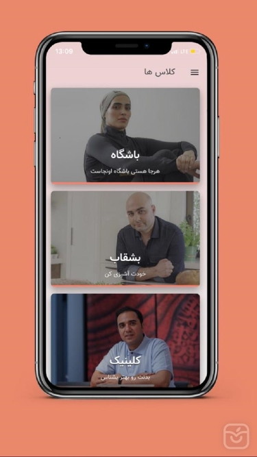 تصاویر همیشه   Hamisheh