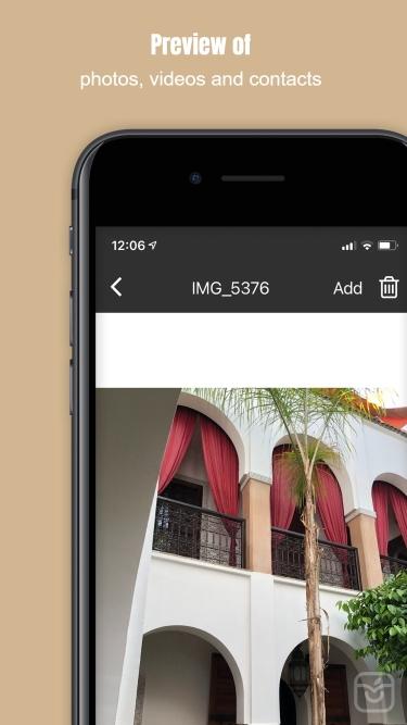 تصاویر iManager App