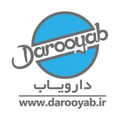 لوگو دارویاب   Darooyab