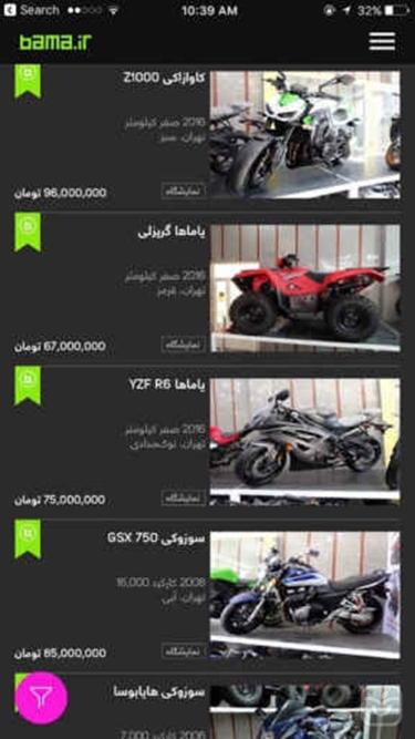 تصاویر باما | خودرو، موتورسیکلت
