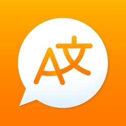 لوگو Translate Voice & Text Pro