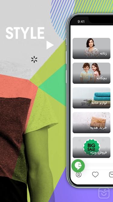 تصاویر بانی مد- مرکز خرید همراه  Banimode