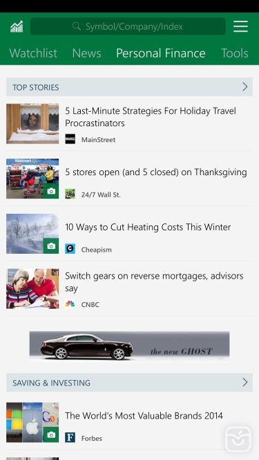 تصاویر MSN Money