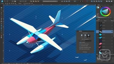 تصاویر Affinity Designer