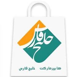 لوگو هایپر خلیج فارس | hyper khalij fars
