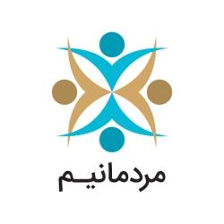 لوگو شبکه اجتماعی امور خیریه مردمانیم