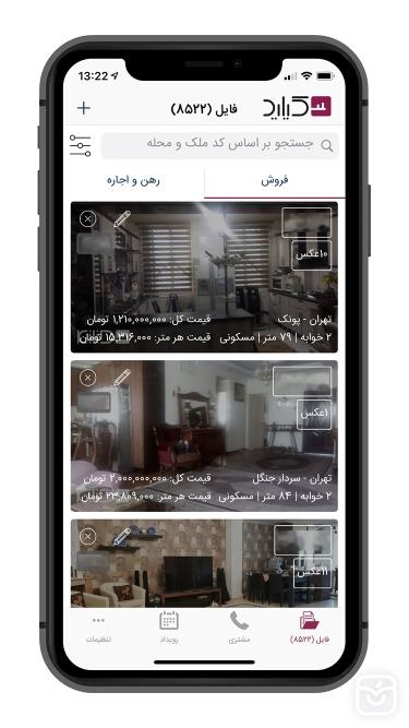 تصاویر KiliD Pro