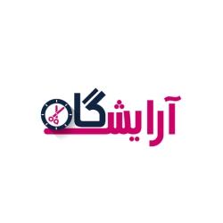 لوگو آرایشگاه ( ویژه آرایشگر ) | Arayeshgaah Barber