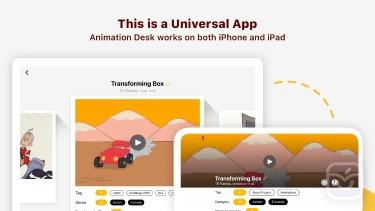 تصاویر Animation Desk® Ultimate