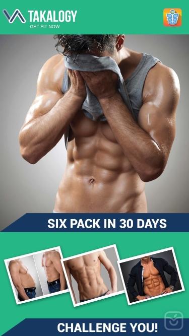 تصاویر Six Pack in 30 Days| سیکس پک در 30روز