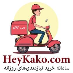 لوگو هی کاکو