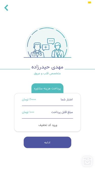 تصاویر مطپ | مشاوره آنلاین پزشکی | Matap