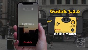 تصاویر Gudak Cam