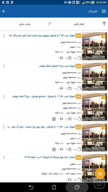 تصاویر shargroup