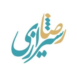 لوگو Shirazi Academy