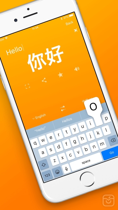 تصاویر Translate Voice & Text Pro