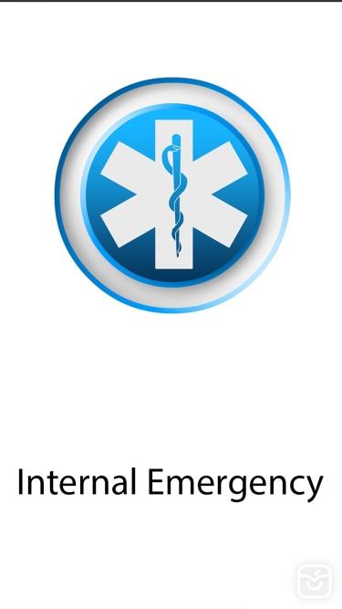 تصاویر  Internal Emergency ( اورژانس های داخلی )